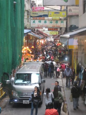 crowded alley way in Hongkong