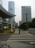 street view of Shenzhen