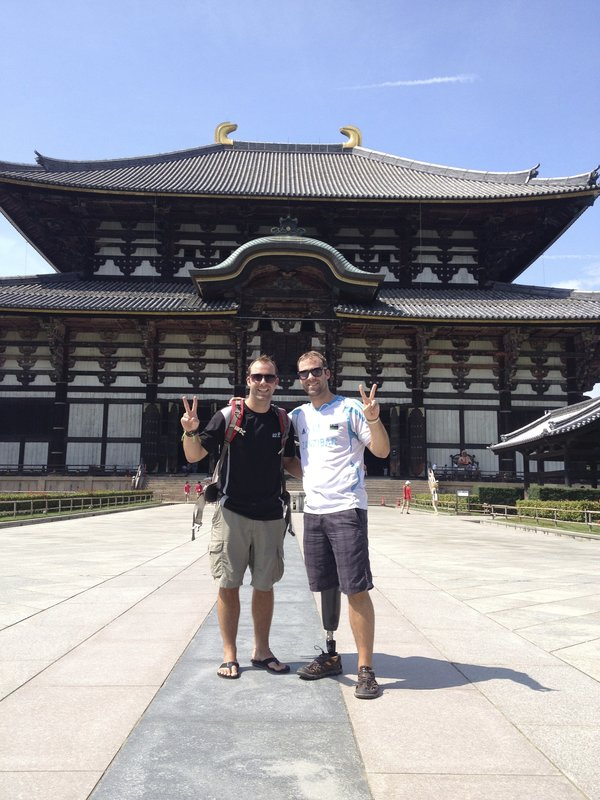 Daibutsu Hall