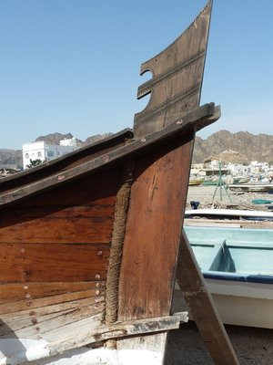 Rudder on an Arab Dhow
