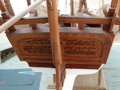 Intricate carving on the stern of a model of an Arab Dhow