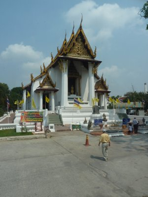 The monastery at Wat Na Phra Mane