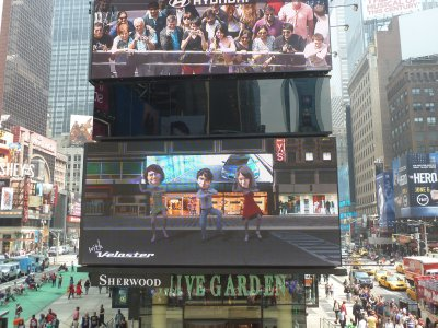 Me in lights 'Gangnam Style' on the interactive Hyundai Billboard in Times Square - although I'm not too sure about the skirt!