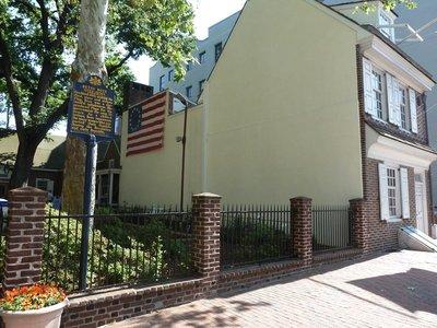 The Betsy Ross House in Philadelphia