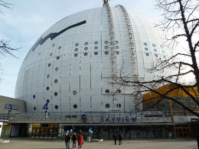 The Skyview Dome aka the Ericsson Globe, the spherical dome in the World