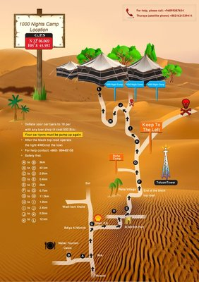 A Map of the route to our overnight camp in the Arabian Desert