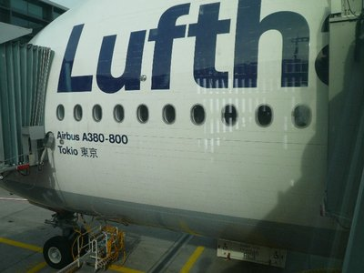 Airbus Frankfurt