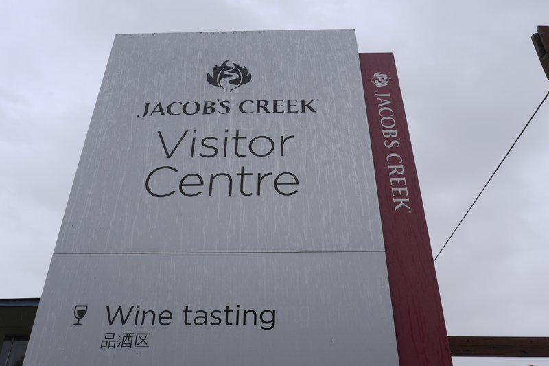 Jacob's Creek Vinegard