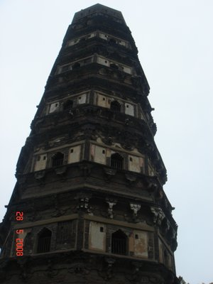 Leaning Pagoda