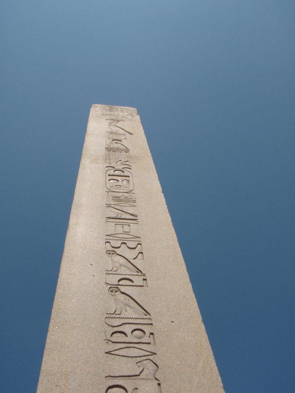 The Obelisk at the Hippodrome