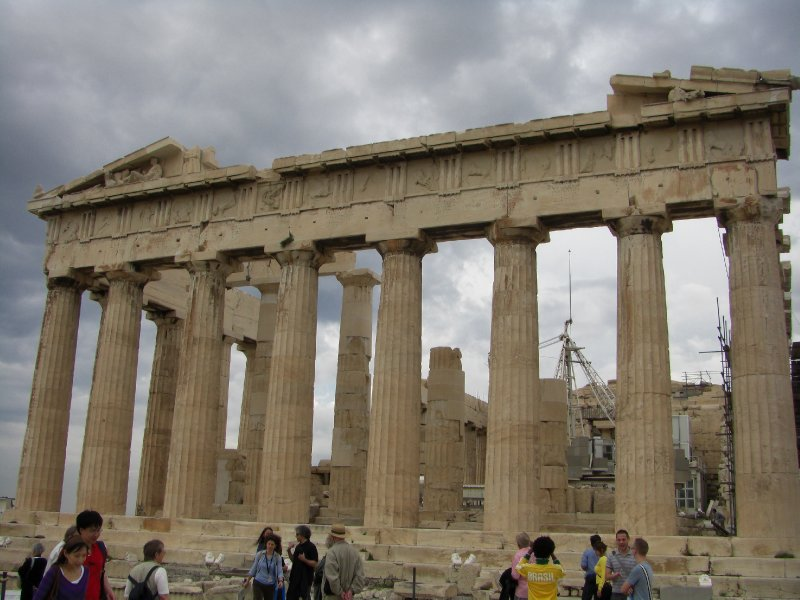The East facade of the Parthenon