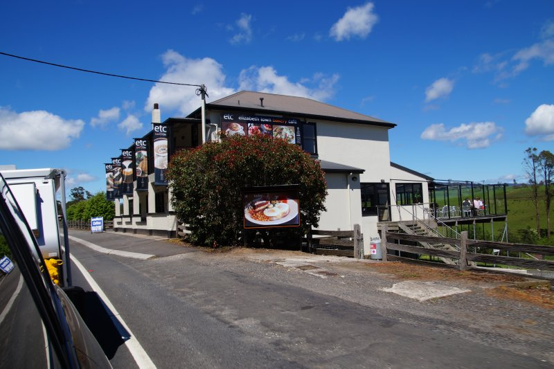 Bakery Cafe at Elizabeth Town