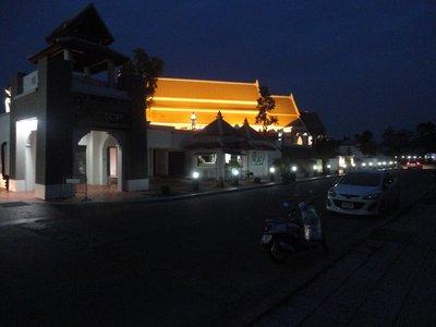 Phitsanulok cultural centre