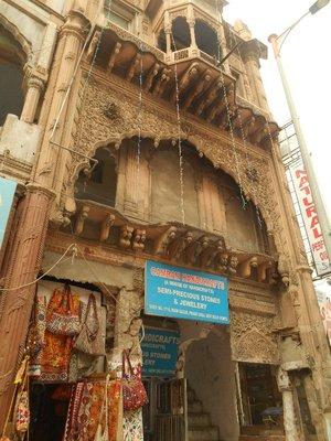 Building in Pahar Ganj