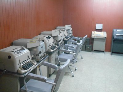Communication Room in the bunker under the presidential palace