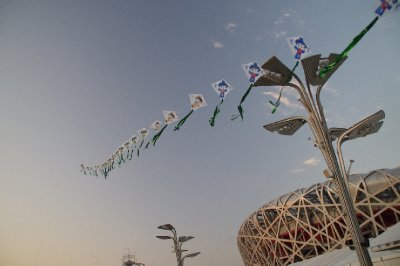 Cerf-volant au parc olympique