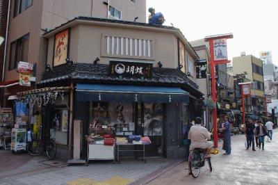Le quartier d'Asakusa