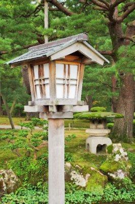 Le jardin de Kenrokuen à Kanazawa