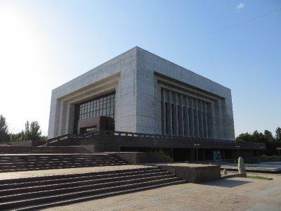 Le musée historique de Bichkek