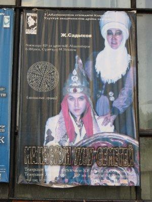 Les opéras de Bichkek !