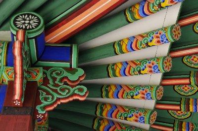 Le palais Deoksugung à Séoul