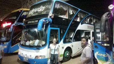 Bus de nuit pour Paksé