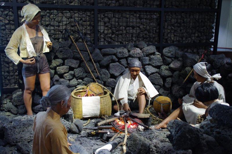Musée Haenyeo à Jeju