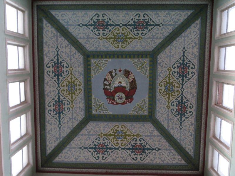 Le plafond de la la gare de Bichkek...