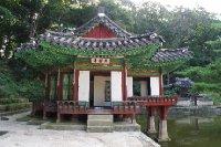 Le palais Changdeokgung à Séoul