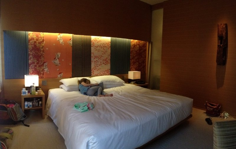 Our room in Kyoto