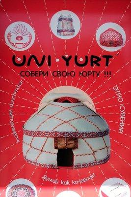 One stop yurt shopping