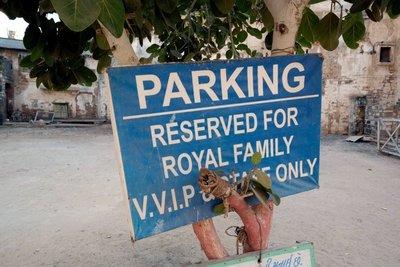 VVIP Parking, Bhuj