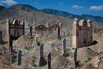 Cemetery, Tamga