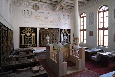 Jewish Community Center and Synagogue, Bukhara, UZ