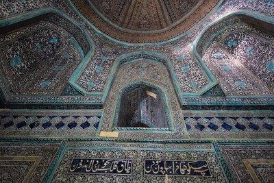 Pahlavon Mahmud mausoluem, Khiva, UZ