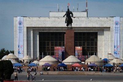 National Museum, Kyrgyz Independence Day, Bishkek