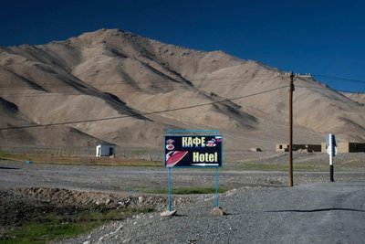 Day 4: Coffee and hotel sign in Ali Chor