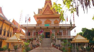 Wat Ounalom Temple.