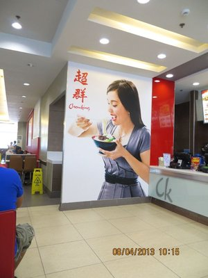 Chow King poster