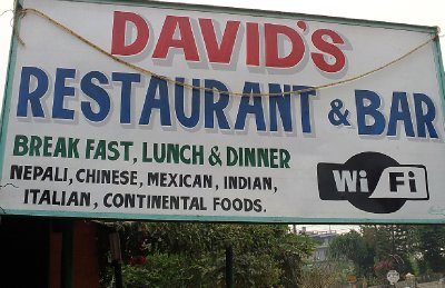 David&#39;s Restaurant