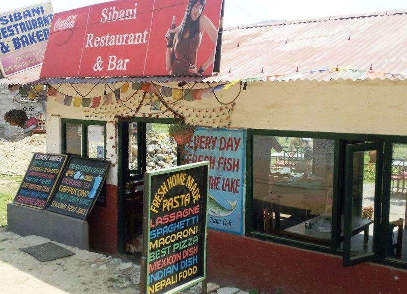 Sibani Restaurant