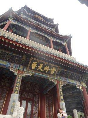佛香阁 - One of the main structures in Summer Palace