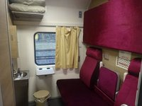 First class coach compartment