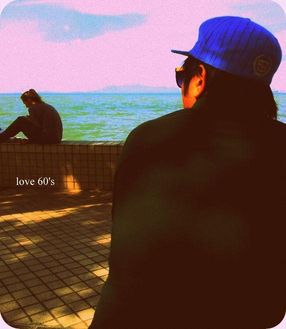 love on sea