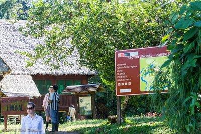 Manu Park Ranger Station