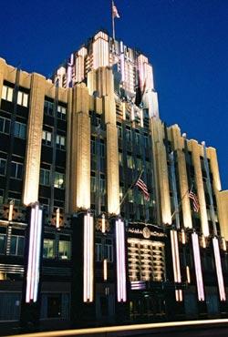 Niagara Mohawk Building, Syracuse, NY