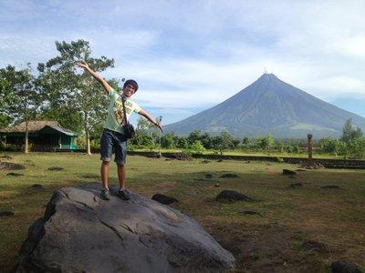 The Mayon Volcano