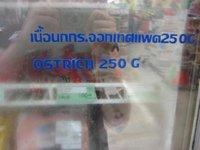 IMG_0123__Medium_.jpg