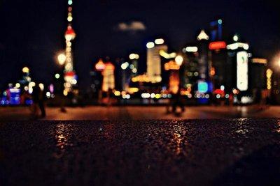 Shanghaii