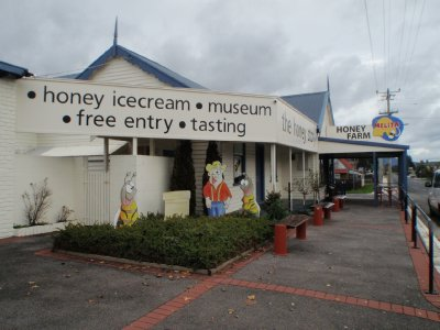 The honey farm museum